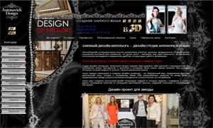 Сайт студии дизайна элитного жилья