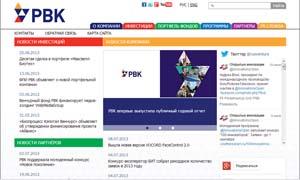 Сайт Российской венчурной компании 2013-2016